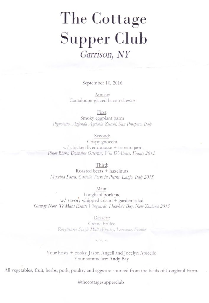 supper-club-menu
